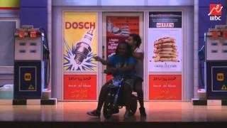 """مسرح مصر - علي ربيع يرقص على مهرجان """"مفيش صاحب يتصاحب"""""""