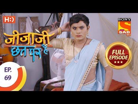 Xxx Mp4 Jijaji Chhat Per Hai Ep 69 Full Episode 13th April 2018 3gp Sex