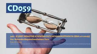3481-CD059-Track 02- C7 MEY MOHOTHE ATHIWENA PATICHCHASAMUPPADAYA GENA 9-8-2010 2