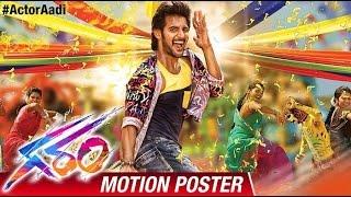 Garam Telugu Movie Motion Poster 2015 | Aadi ,Adah Sharma, Brahmanandam,Madan Agasthya