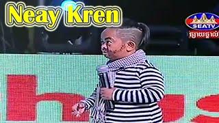 neay kren  |  cambodia comedy 2015  |  khmer comedy seatv  # p 27