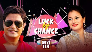 LUCK by CHANCE (epi 4)