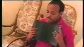 Bante New Yene Geta (ባንተ ነው የኔ ጌታ) - Awtaru Kebede