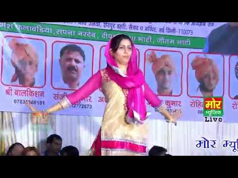 Xxx Mp4 Haryana Sapna Hot Dance 3gp Sex