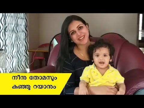 Xxx Mp4 കുടുംബവിശേഷങ്ങളുമായി അരുന്ധതി സീരിയൽ താരം നീതു തോമസ് Arundhathi Serial Actress Nithu Thomas 3gp Sex