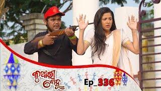 Kunwari Bohu | Full Ep 336 | 6th Nov 2019 | Odia Serial – TarangTV
