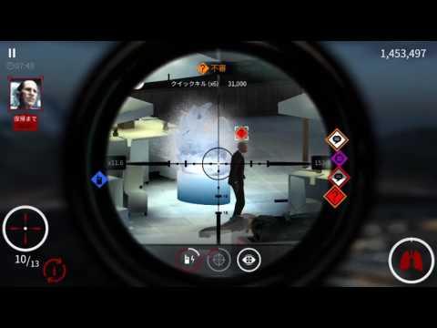 Hitman: Sniper - Scored 3 343 340!
