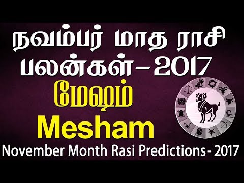 Xxx Mp4 Mesham Rasi Aries November Month Predictions 2017 – Rasi Palangal 3gp Sex
