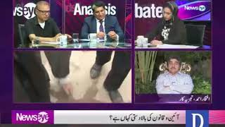 News Eye - August 21, 2017 uploaded on 21-08-2017 647 views