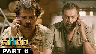 Nagaram Telugu Full Movie Part 6 || Sundeep Kishan,Regina Cassandra