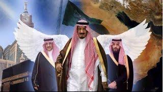 معلومات غريبة عن المملكة العربية السعودية