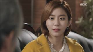 [Night Light] 불야성 ep.17 Uee, Jun Gook-hwan in earnest with you ... 20170116