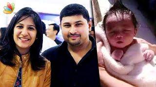 ഗായിക ശ്വേതാ മോഹൻ അമ്മയായി  | Singer Shweta Mohan blessed with a baby girl | Latest News