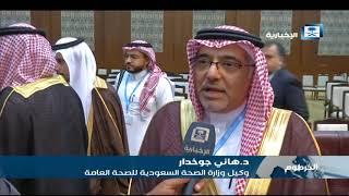 المملكة تشارك في اجتماعات اللجنة الإقليمية لمنظمة الصحة العالمية