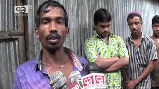 Tulshi Rani Feni    PKG