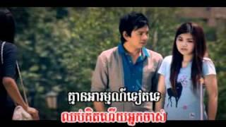 [Town VCD VOL 09] Kreng Chet Songsa Chas by MEAS SOKSOPHEA