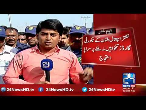 Nishtar Hospital Multan protest non payment of salaries for security guards