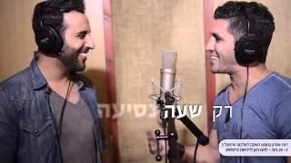 דודו ושריף - הכל קורה בתל אביב -סקיצה