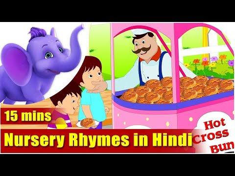 Nursery Rhymes in Hindi - Collection of Twenty Rhymes