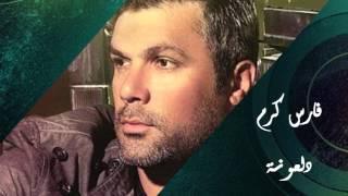 Fares Karam - Dal