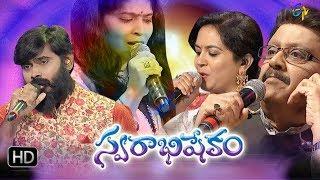 Swarabhishekam  19th November 2017  Full Episode   ETV Telugu