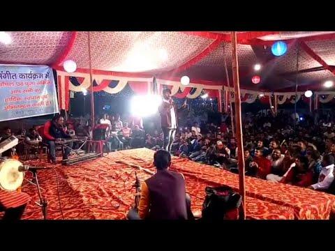 Kumar abhishek anjan,Hits live stage show