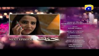 Hiddat -  Next Episode 25 Promo Teaser | HAR PAL GEO
