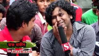 পাঁচমিশালি বাউলা গান I Gan Pagol ( গান পাগল ) মুস্তাকিম সুজন আলামিন ধিরেন Full Episode I Raz Enter10