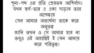 Utshorgo by  tasnif       banglaa best song most off popular