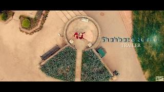 Best Wedding of the Year - Salma & Shahbaz Trailer