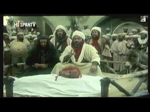 Shaheed e Kufa Imam Ali a s -[new effact]- Episode-1 in  Urdu 720p