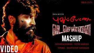 Pudhupettai HD   Tamil Movie   Selvaraghavan   Dhanush   Yuvan & Sana    Short Edit Cut Story