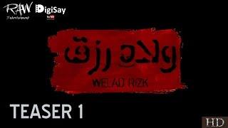 Welad Rizk - ولاد رزق [TEASER 1]