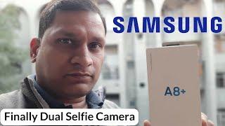Samsung Galaxy A8 Plus Unboxing | Ab DSLR wali selfie ka zamana hai 😂 😂 😂