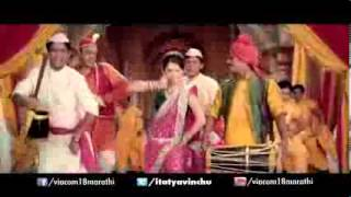 Zapatlela 2  Lavani - Singer Vaishali Samant & Composition Avdhoot Gupte