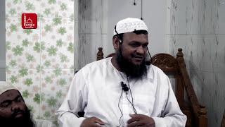 Shesher 5 Rate Jamate Tarabi Porben Na by Abdur Razzak bin Yousuf | New Bangla Waz 2017