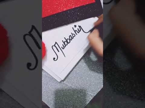 Mubbashirah Name For Girls Musically Facebook Whatsapp Status TikTok Art Video