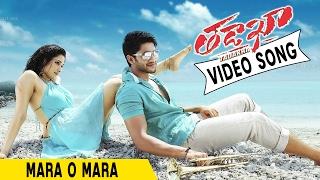 Mara O Mara Video Song || Tadakha Video Songs || Naga Chaitanya, Sunil, Tamannah, Andrea Jeremiah