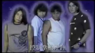 泰文 F4 流星雨 (editted)