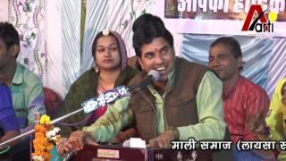 Jagbharti Bhajan / Jin sa ne gume guman ma there revu bhada ra makan ma
