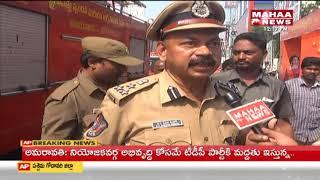 Face to Face Joint CP B V Ramana Kumar over Fire Accident At Vijayawada Bandaru Road   Mahaa News