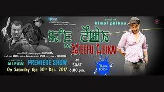 Meefu Leikai - Official Movie Teaser Release 2017