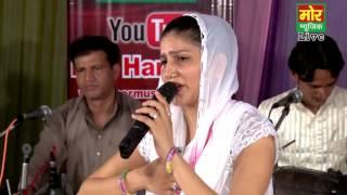 Naya Pataka || Sunle Piya Na Lage Jiya || Sapna New Chatpati Ragni || Mor Music Company