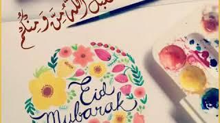Eid Mubarak,,, عيدكم مبارك