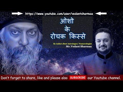 Xxx Mp4 ओशो के रोचक किस्से Osho Hindi Speech Meditation Pravachan English Video Rajneesh Documentary Pune 3gp Sex