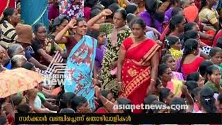 Again protest fumes in Munnar