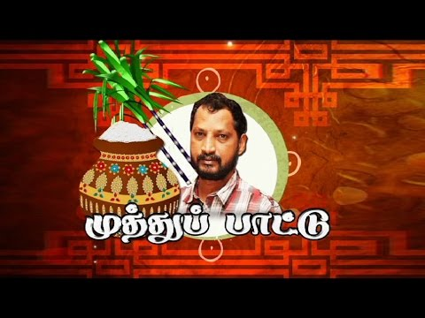 In conversation with Na. Muthukumar | Pongal Special Interview | Kalaignar TV