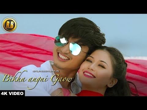 Xxx Mp4 Bikha Angni Gaow Shimang Fuji Bodo Music Video 2018 3gp Sex