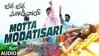 Bhale Bhale Magadivoy Songs   Motta Modatisari Full Song   Nani, Lavanya Tripathi   Gopi Sunder