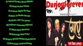 images Meye Full Mixed Album Click To Play Song